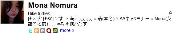 Fave 5 - Mona Nomura