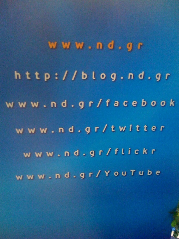 social media redirects on business card